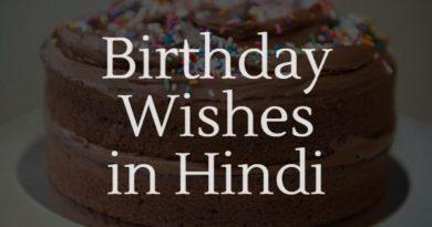 Happy Birthday wishes in Hindi Languages Hindi font