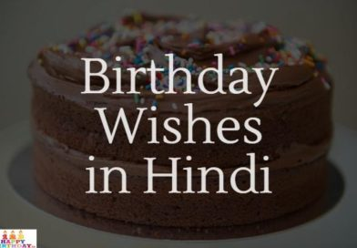 30+ Happy Birthday Wishes in Hindi